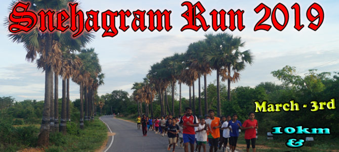 Snehagram Run is Back